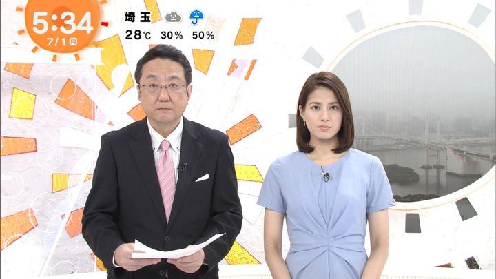 2019年07月01日永島優美の画像04枚目