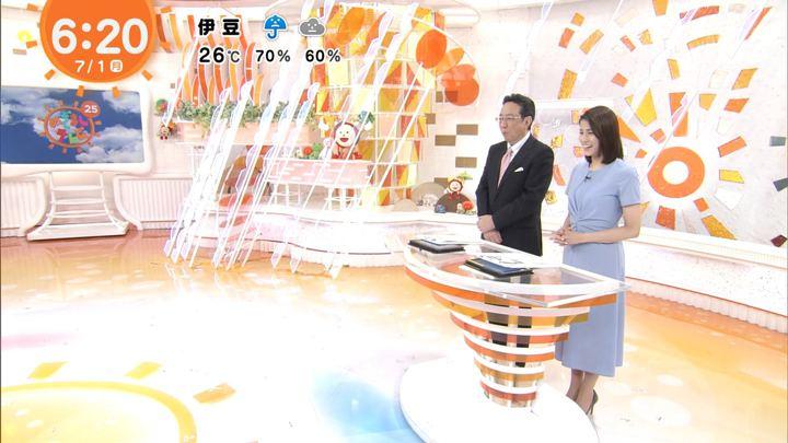 2019年07月01日永島優美の画像07枚目