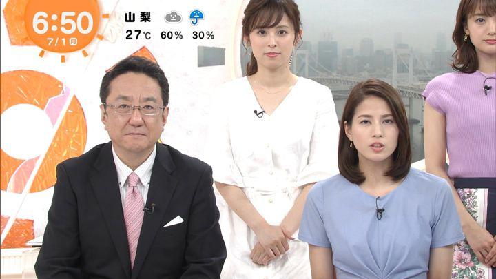 2019年07月01日永島優美の画像10枚目