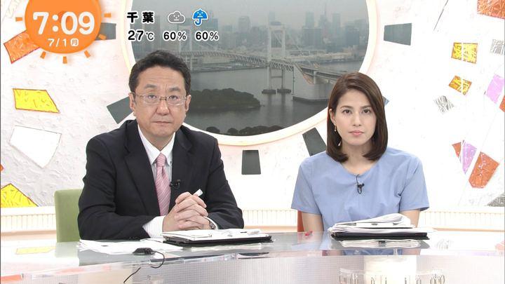2019年07月01日永島優美の画像12枚目