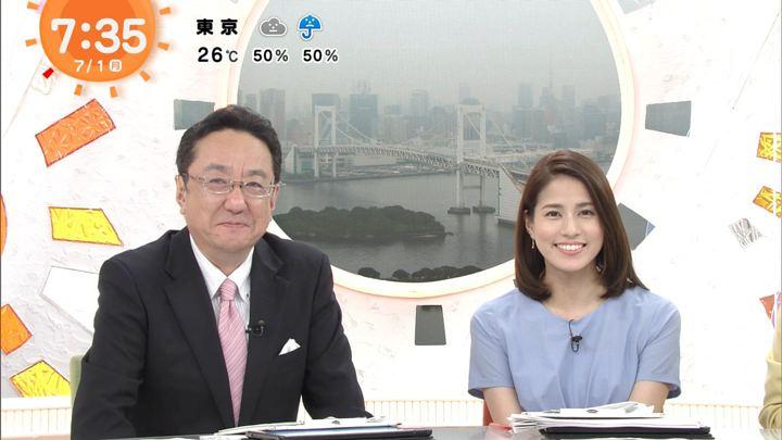 2019年07月01日永島優美の画像14枚目