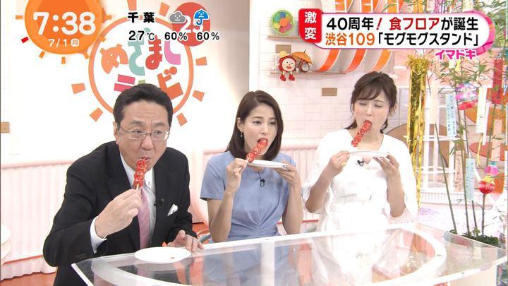 2019年07月01日永島優美の画像15枚目