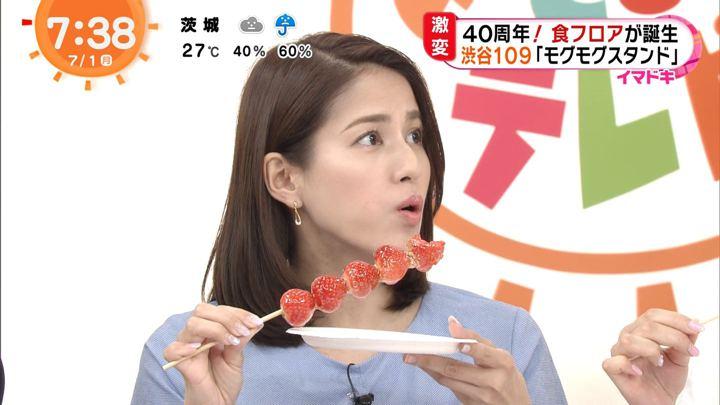 2019年07月01日永島優美の画像16枚目
