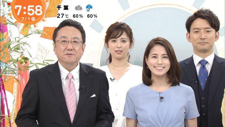 2019年07月01日永島優美の画像21枚目