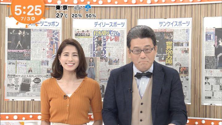 2019年07月03日永島優美の画像03枚目