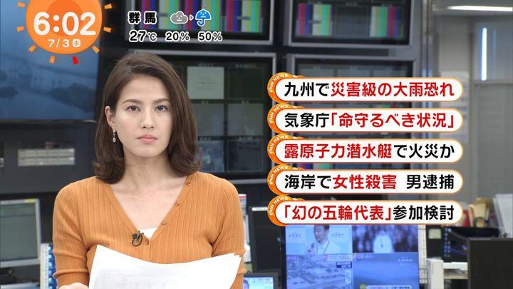2019年07月03日永島優美の画像07枚目