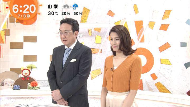 2019年07月03日永島優美の画像09枚目