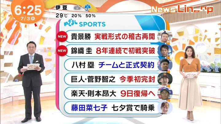 2019年07月03日永島優美の画像11枚目