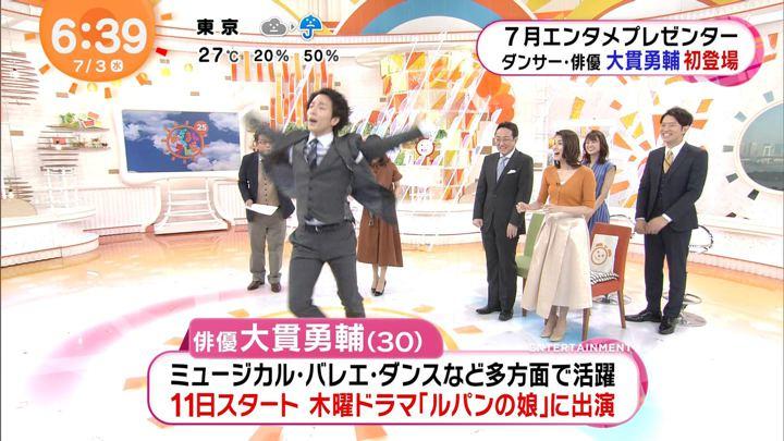 2019年07月03日永島優美の画像12枚目