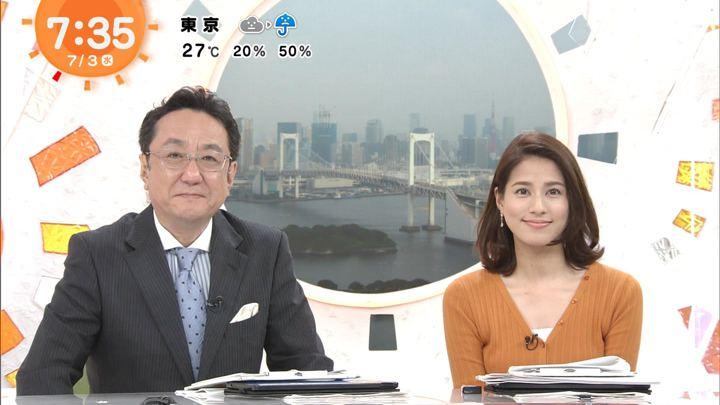 2019年07月03日永島優美の画像13枚目