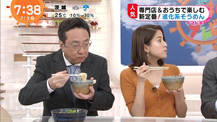 2019年07月03日永島優美の画像15枚目