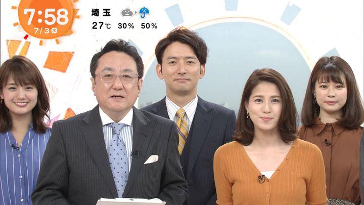 2019年07月03日永島優美の画像16枚目