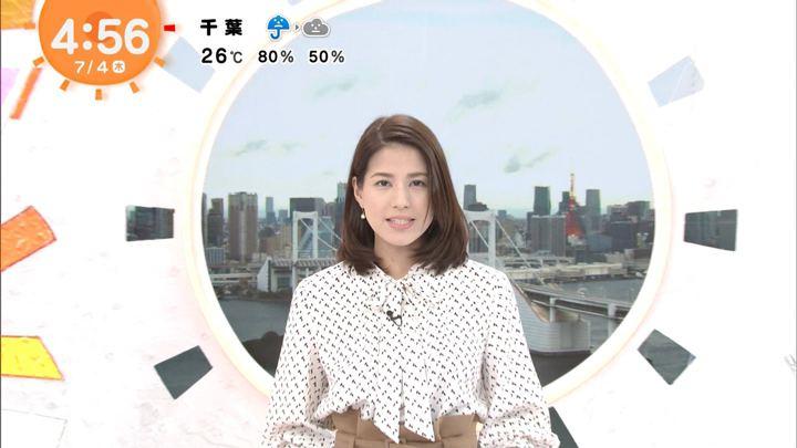 2019年07月04日永島優美の画像01枚目