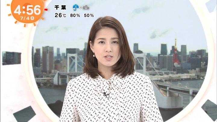 2019年07月04日永島優美の画像02枚目