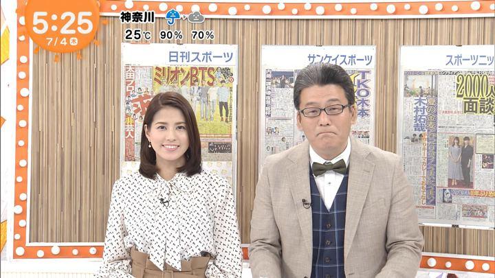 2019年07月04日永島優美の画像04枚目