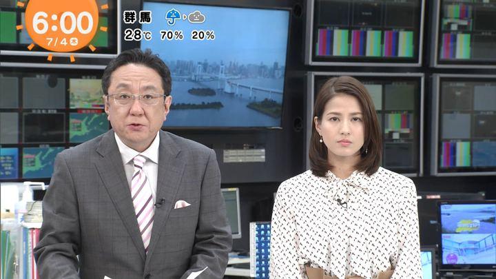 2019年07月04日永島優美の画像07枚目