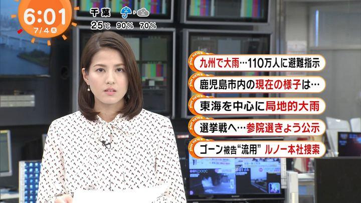 2019年07月04日永島優美の画像08枚目