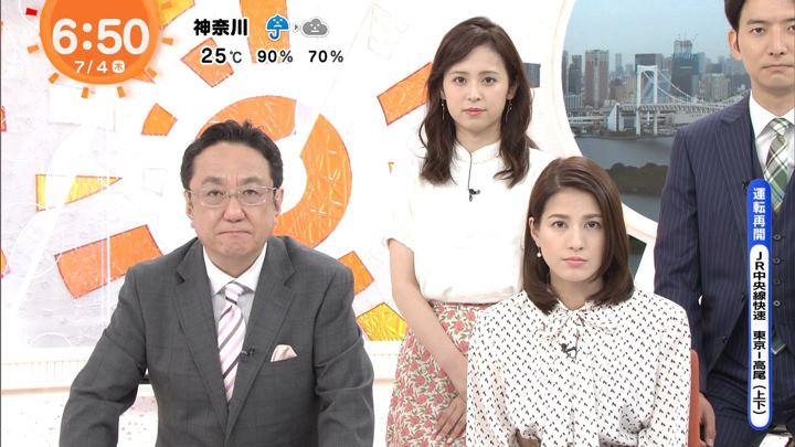 2019年07月04日永島優美の画像10枚目