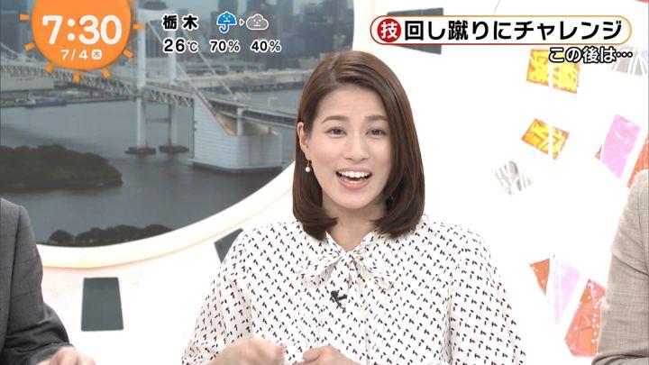 2019年07月04日永島優美の画像13枚目