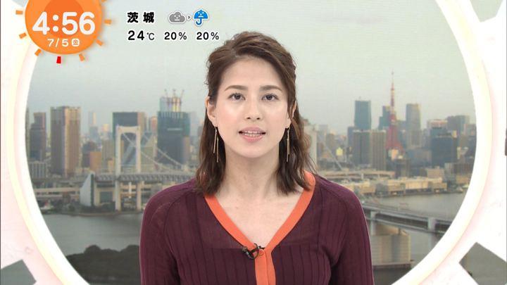 2019年07月05日永島優美の画像01枚目