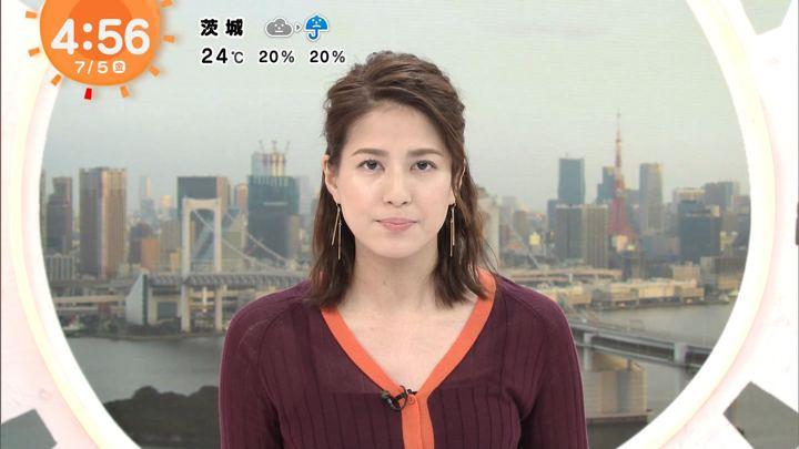 2019年07月05日永島優美の画像02枚目