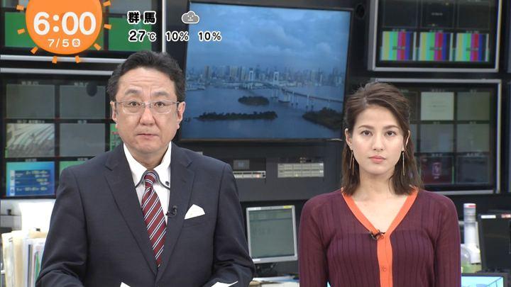 2019年07月05日永島優美の画像06枚目