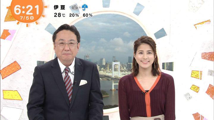 2019年07月05日永島優美の画像08枚目