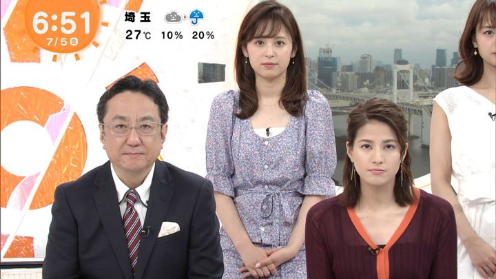 2019年07月05日永島優美の画像10枚目