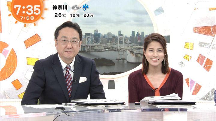 2019年07月05日永島優美の画像11枚目