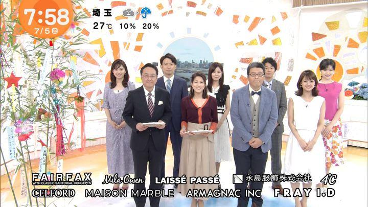 2019年07月05日永島優美の画像13枚目