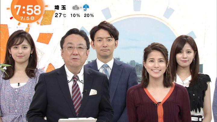 2019年07月05日永島優美の画像14枚目