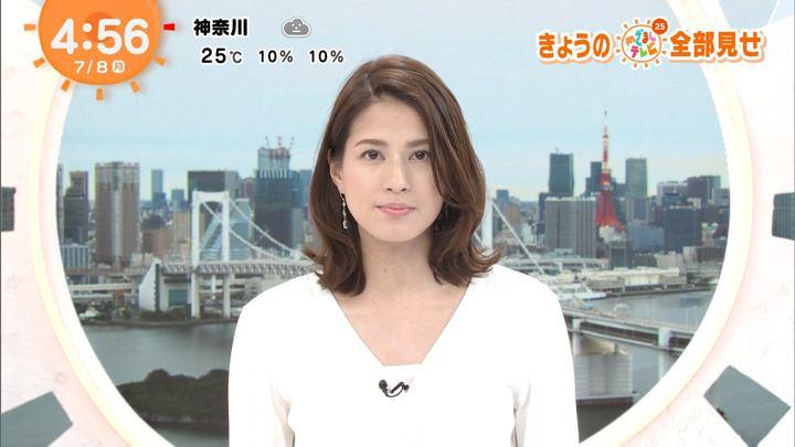 2019年07月08日永島優美の画像01枚目