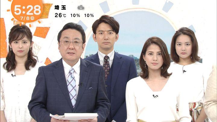 2019年07月08日永島優美の画像03枚目
