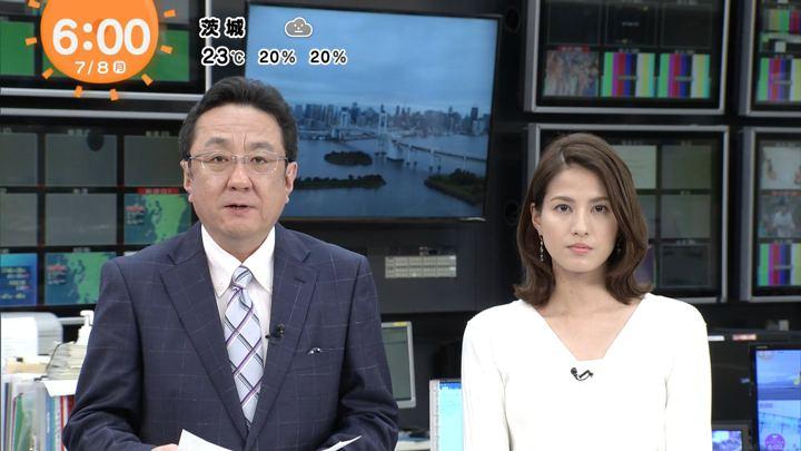 2019年07月08日永島優美の画像04枚目