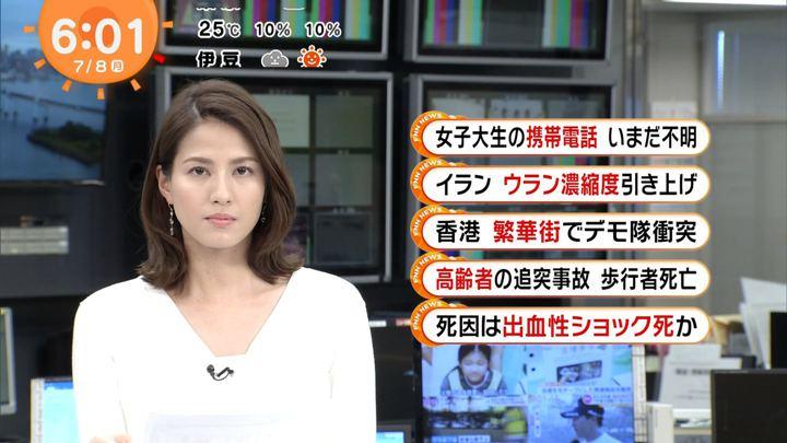 2019年07月08日永島優美の画像05枚目