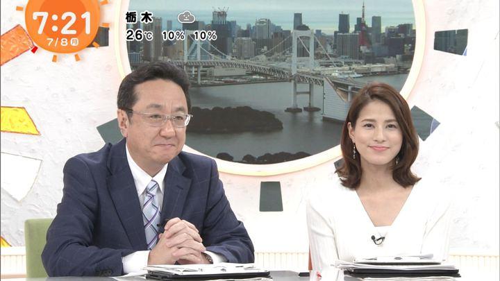 2019年07月08日永島優美の画像09枚目