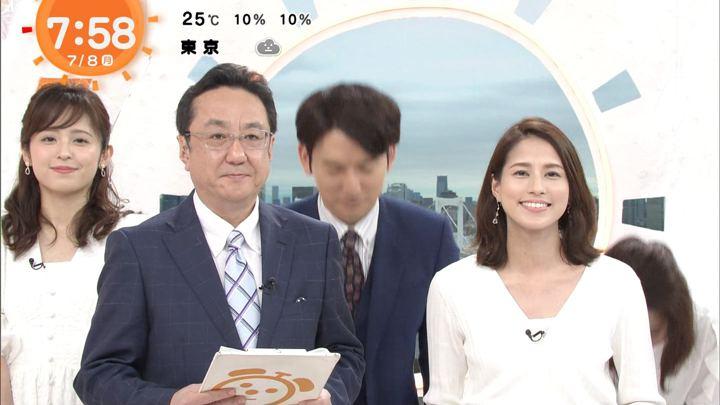 2019年07月08日永島優美の画像12枚目