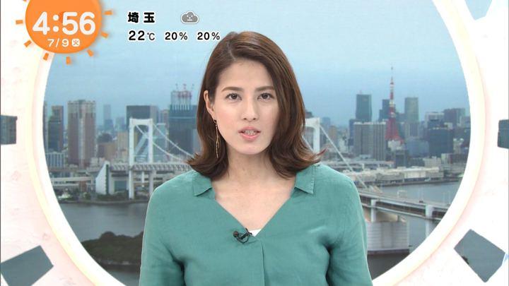 2019年07月09日永島優美の画像01枚目