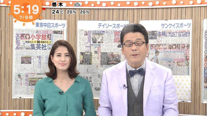 2019年07月09日永島優美の画像02枚目