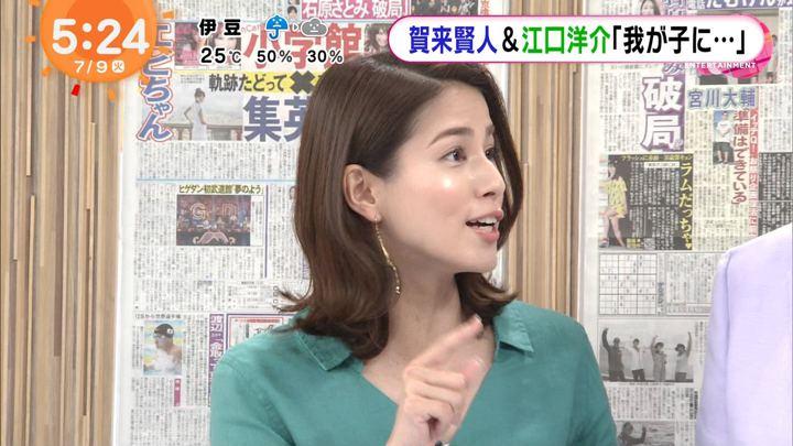 2019年07月09日永島優美の画像03枚目