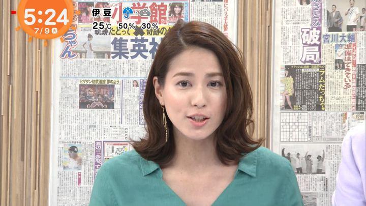 2019年07月09日永島優美の画像05枚目