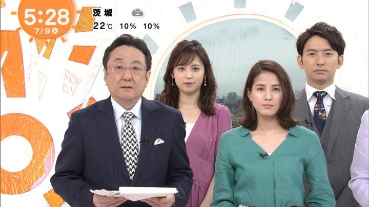 2019年07月09日永島優美の画像07枚目