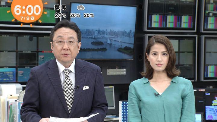 2019年07月09日永島優美の画像08枚目