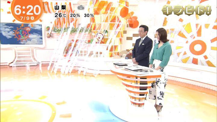 2019年07月09日永島優美の画像10枚目