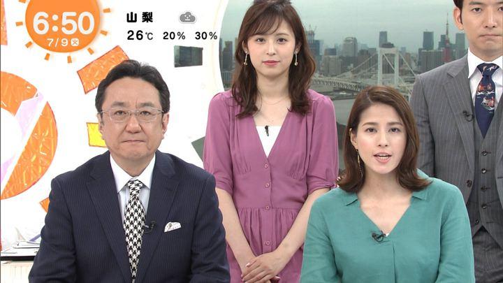 2019年07月09日永島優美の画像12枚目