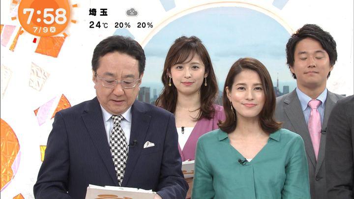 2019年07月09日永島優美の画像18枚目