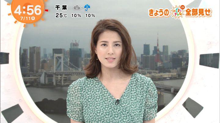 2019年07月11日永島優美の画像01枚目