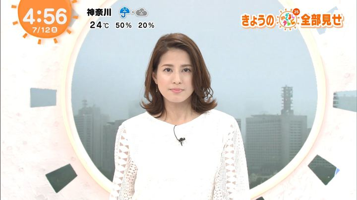 2019年07月12日永島優美の画像01枚目