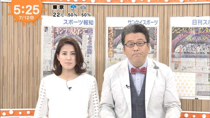 2019年07月12日永島優美の画像02枚目