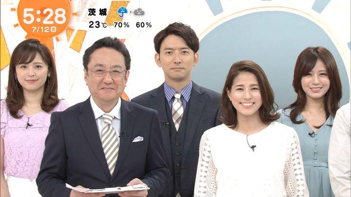 2019年07月12日永島優美の画像03枚目